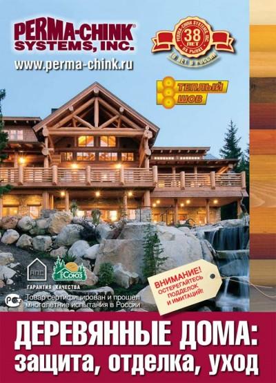 Каталог Perma-Chink Systems Inc.